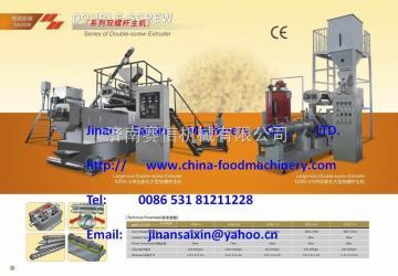 D食品膨化机
