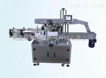 JTB-S型雙面不干膠貼標機供應商