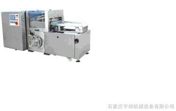 HS-3000YTL 热收缩机