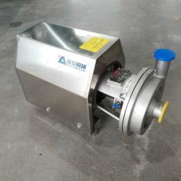 乳品输送泵   高效节能卫生泵