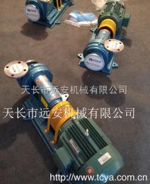 IND淀粉泵 淀粉輸送泵