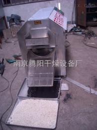 TY-CY-750滚筒式电加热炒货机