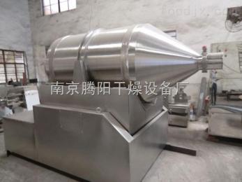 EYH-2000L符合GMP标准药粉二维混料机