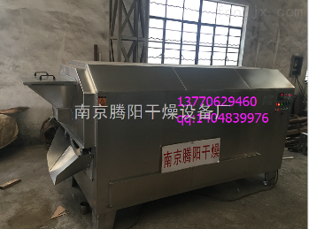 TY-CY-750西藏青稞连续式电热炒货机设备
