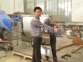CH-400L香精食品添加剂混料机