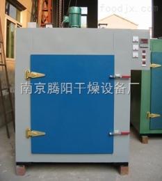 101-2A实验室电热鼓风干燥箱