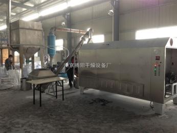 TY-CY-750电加热滚筒花椒炒货机