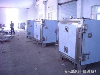 FZG系列低温真空干燥设备