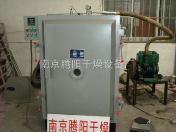 FZG-15精华液冷凝器回收蒸汽加热真空干燥箱