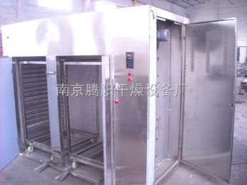 CT-C水产品电加热烘干箱