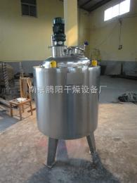 快速电加热导热油搅拌配料罐