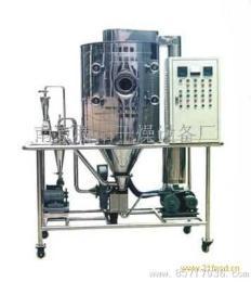 ZLPG系列高速离心喷雾干燥机