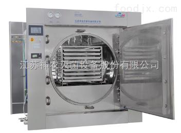 SYG型搖擺式滅菌柜設備