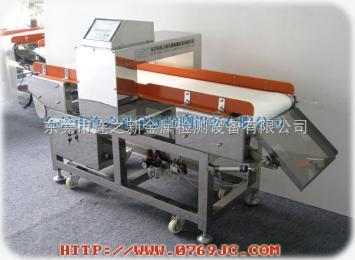 DLM-508订全金属检测探测仪器设备