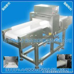 DLM-3510迷你型食品全金属检测机