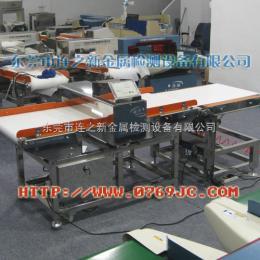 DLM-508K餅干金屬探測儀