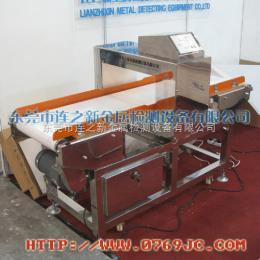 DLM-508K糖果金屬檢測器