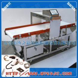 DLM-508K面包金屬探測儀