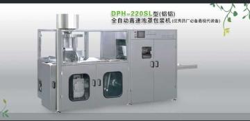 DPH-220SL型(铝铝)全自动高速泡罩包装机