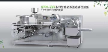 DPH-220BS(伺服对版型)全自动高速泡罩包装机