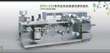 DPH-220(标准型)全自动高速泡罩包装机
