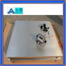 防水地磅(全不锈钢1.0*1.0米地磅可以买到),电子地磅