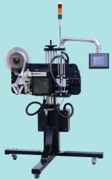 SLPZ-100即時打印貼標機