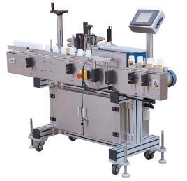 SLPL-200智能型立式圆瓶贴标机