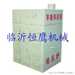 LY-9孔(儲藏式保溫加厚型)地瓜爐,紅薯爐
