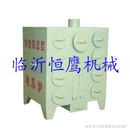 ly--9孔(保溫加厚型)地瓜爐