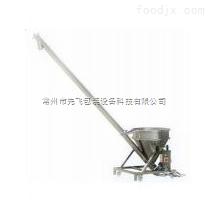 螺杆式自动上料机设备