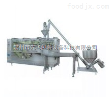 DXD-130B型水平式复合膜袋装包装机
