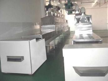 隧道式的微波杀菌设备