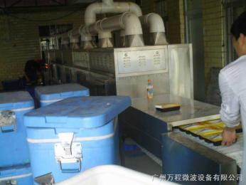 CNWB环保快餐加热杀菌设备
