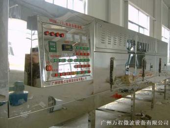 供应精工制造诚信服务微波干燥杀菌设备