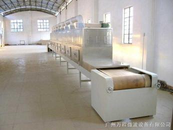 供应行业zui优微波干燥设备