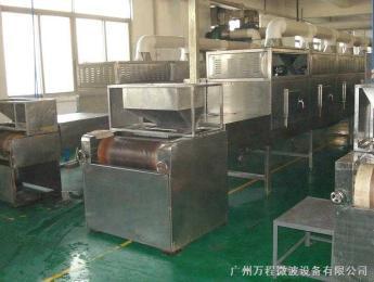 供应快速均匀香精香料微波干燥设备