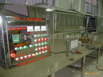 CNWB-X系列微波干燥杀菌设备