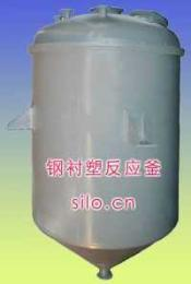化工设备--新开河储罐 新开河贮罐 新开河运输罐 新开河槽罐 新开河反应罐