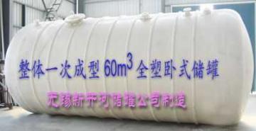 新开河滚塑-盐酸储罐 贮罐 运罐 运输罐 运输槽罐 槽车
