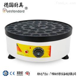 NP-541新动力新款上市商用小松饼机电饼铛铜锣烧
