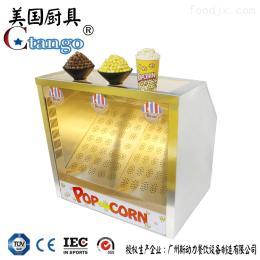 NP-660美国品牌豪华爆米花保温展示柜电影院商用