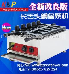 NP-609-2改良版加长冰淇淋鲷鱼烧、台湾鲷鱼烧冰淇淋机器