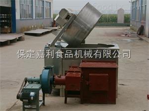 小型燃煤油炸锅小型燃煤油炸锅-嘉利食品机械