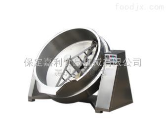 JL-XKLG-Q可倾式下搅拌莲蓉炒锅 馅料机械 食品加工设备