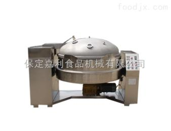 JL-XYZG下搅拌液压出料真空锅(新型)
