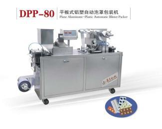 DPP-80 平板式铝塑自动泡罩包装机