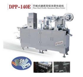 DPP-140E型 平板式硬质双铝泡罩包装机