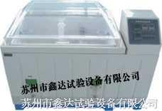YWX/Q盐雾腐蚀试验箱-750