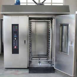 HQ-100型40盘不锈钢烤箱 32盘天然气热风循环旋转炉